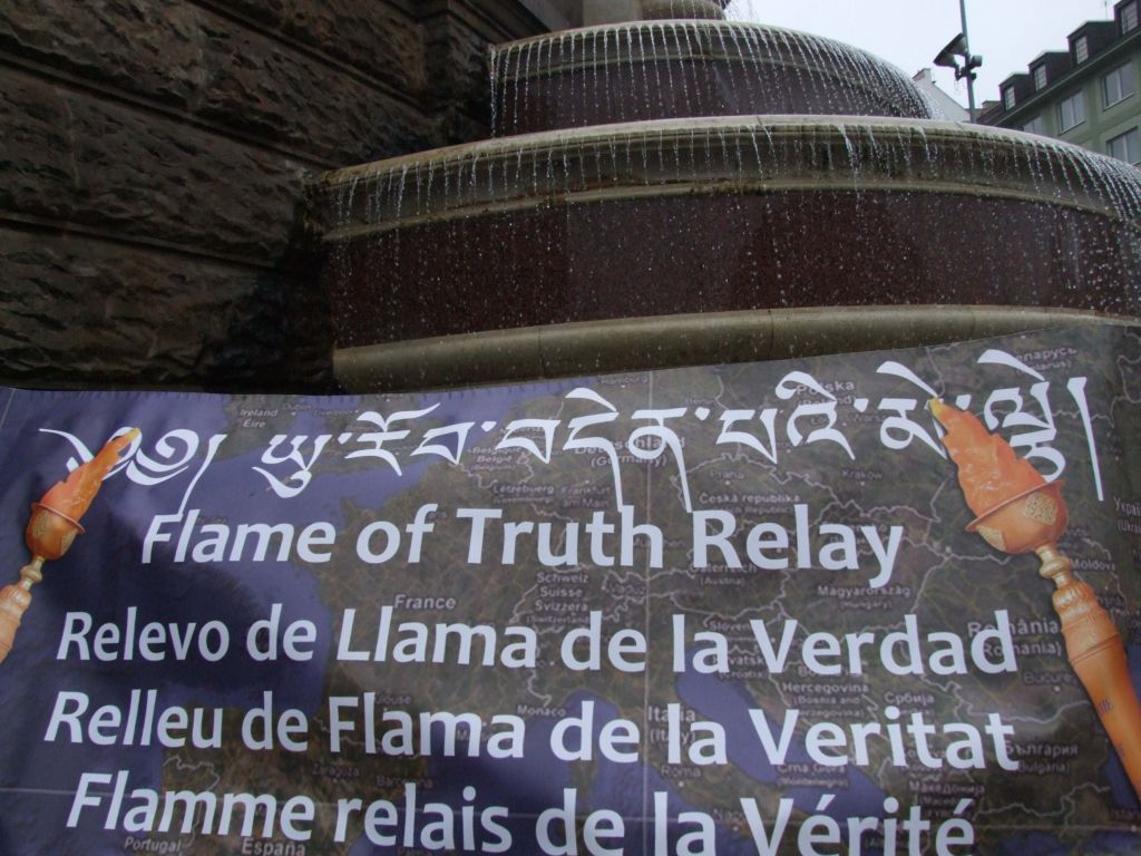 Tibet. Flame of Truth.