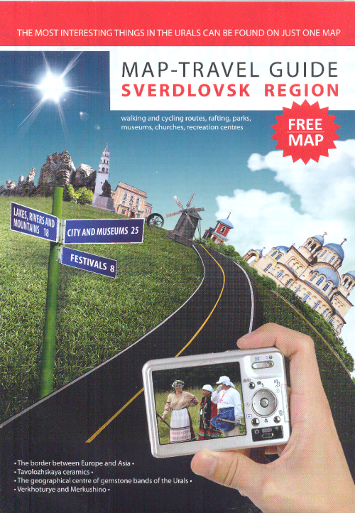 Map-Travel Guide Sverdlovsk Region.