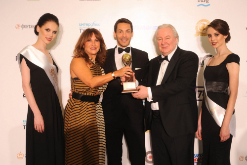 Roiback World Travel Awards.